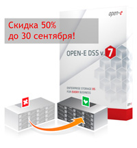 Open-E Feature Pack Active-Active iSCSI Failover со скидкой 50%